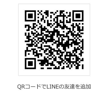 アキ設計|LINEのQRコード