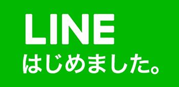 アキ設計LINE@はじめました。