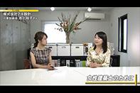 画像 テレビ神奈川の番組「ビジネスリンク」のアキ設計池上インタビューの様子